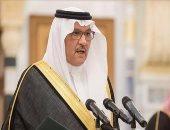 السفير أسامة بن أحمد نقلى