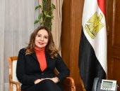 الدكتورة غادة لبيب نائبة وزيرة التخطيط