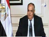 الفريق عبد المنعم التراس رئيس  الهيئة العربية للتصنيع