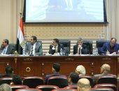 لجنة الشباب بمجلس النواب