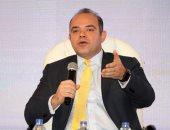 محمد فريد صالح رئيس البورصة