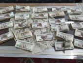 أموال - أرشيفية