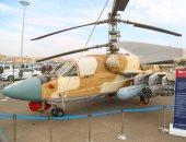 إحدى مروحيات الجيش المصرى _ أرشيفية