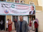 أحمد عبيد الشاذلى وكيل وزارة التضامن بالأقصر