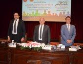المؤتمر الختامي لمبادرة شباب مصر