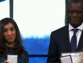 نادية مراد تتسلم جائزة نوبل