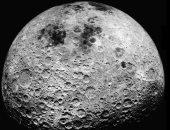 الجانب المظلم من القمر