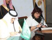 وزيرة الثقافة والأمير سلطان بن سلمان بن عبد العزيز