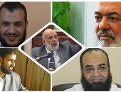 الجماعه الاسلاميه