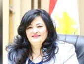 الدكتورة ايفون يوسف حكيم رئيس الإدارة المركزية للعلاقات الاقتصادية والاتفاقيات بوزارة التموين