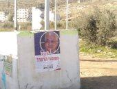 دعوات أسرائيلية لاغتيال الرئيس الفلسطينى محمود عباس