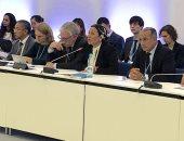 مؤتمر الأمم المتحدة لتغير المناخ