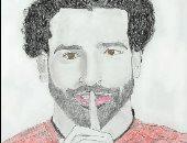 رسمة محمد صلاح