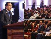 رئيس الوزراء يفتتح فعاليات المعرض الأول للتجارة الأفريقية