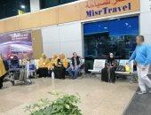 أفواج المعتمرين تغادر مطار القاهرة لأداء العمرة
