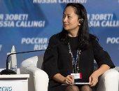 المديرة المالية لمجموعة هواوى مينج وانتشو