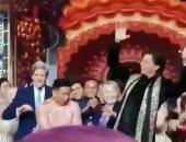 هيلاى كلينتون وجون كينرى يرقصان فى فرح هندى