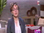 ياسمين مدكور مؤسسة ورشة الدعم النفسى للسيدات