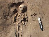 الأطفال فى بيرو القديمة