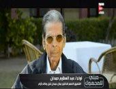 اللواء عبد العظيم حمدان شقيق الدكتور جمال حمدان