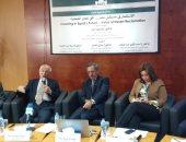 فاروق الباز خل ندوة المركز المصرى للدراسات الاقتصادية