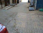 شارع الرمل فى الإسكندرية