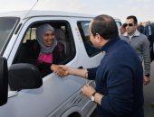 الرئيس السيسى والسيدة نحمدو