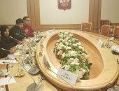 مجلس الدوما