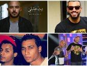 محمود العسيلى وزاب ثروت و أوكا وأورتيجا وMTM