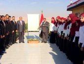 افتتاح محطة مياه سوهاج الجديدة