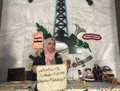 سيدات سيناء يكتبن رسائل محبة للوطن