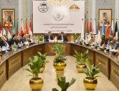 الاتحاد البرلماني العربى