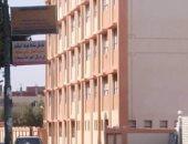 مدرسة تم الانتهاء من تجهيزها بسوهاج