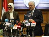 الدكتور طارق شوقى وزير التربية والتعليم والتعليم الفنى والدكتورة هالة زايد وزيرة الصحة