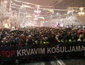 الآلاف يتحدون الثلوج فى بلجراد