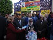 محافظ شمال سيناء يكرم المتميزين من أهالى سيناء