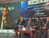المهندس زياد عبد التواب رئيس مركز المعلومات ودعم اتخاذ القرار
