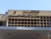 قصر ثقافه اسوان