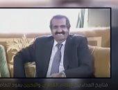 الأمير حمد حاكم قطر السابق .