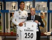 فاران يحمل قميص المباراة الـ250 مع ريال مدريد
