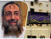 ياسر برهامى وأموال ودار الإفتاء