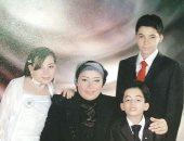 أسرة الرحاب