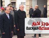 مراسم استقبال رسمية للرئيس عبد الفتاح السيسى لدى وصوله القصر الرئاسى النمساوى فى فيينا