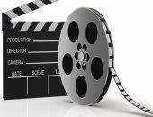 شريط السينما