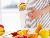 النظام الغذائى للحامل - صورة ارشيفية