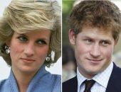 تشابه تعبيرات الوجه بين الأميرة ديانا والأمير هارى