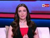 """الإعلامية لبنى عسل فى برنامج """"الحياة اليوم"""""""