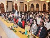 المؤتمر السابع لمنظمة المرأة العربية