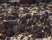 شكوى من التلوث البيئى والسمعى لمصنع للكرتون بطرة المعادى