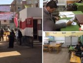 انتخابات - أرشيفية